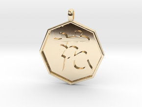 Hana(flower) pendant in 14k Gold Plated Brass