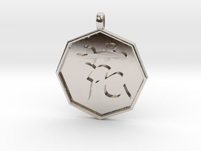 Hana(flower) pendant in Rhodium Plated Brass