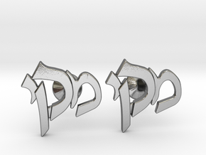 "Hebrew Monogram Cufflinks - ""Mem Yud Kuf"" in Polished Silver"