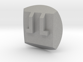 Tahu Nuva Symbol in Aluminum