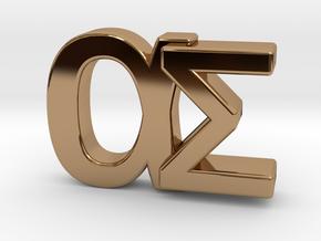 Aspie Symbol in Polished Brass