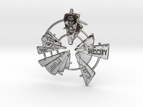 Kabbalistic Amulet 01 - 60mm in Polished Silver