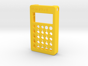 PO-24 case front in Yellow Processed Versatile Plastic