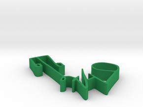 000740 : Signature of al-Quran verses numbers in Green Processed Versatile Plastic