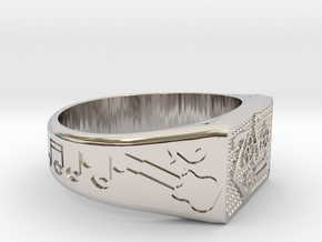 Size 8 FOUR SYMBOLS  in Rhodium Plated Brass
