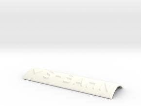 S-BAHN mit Pfeil nach unten in White Processed Versatile Plastic