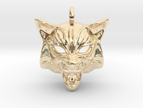 Fox type 2 Pendant in 14k Gold Plated Brass