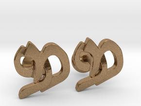 "Hebrew Monogram Cufflinks - ""Mem Pay"" in Natural Brass"