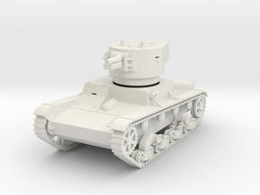 PV119 T26A Artillery Tank (1/48) in White Strong & Flexible