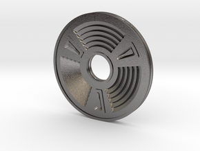 Concentric Coin in Polished Nickel Steel