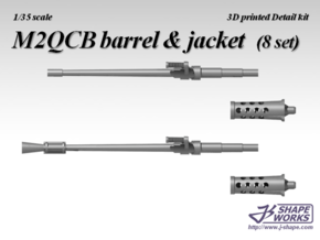 1/35 M2HB QCB Barrel & Jacket (8 set) in Frosted Extreme Detail