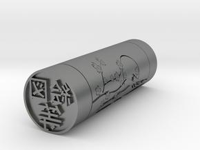 Ezra stamp name 20mm in Natural Silver
