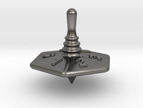 Spinning Top in Polished Nickel Steel