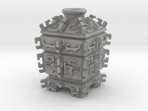 (1/4 Scale) Chinese FangYi bronze themed bottle in Metallic Plastic