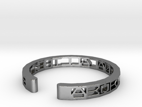 Aboriginal All The Time Bracelet in Fine Detail Polished Silver