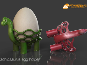 Brachiosaurs Egg Holder in White Strong & Flexible
