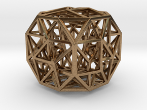 The Cosmic Cube Small in Natural Brass