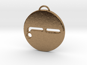 Nothing Face 2 in Natural Brass