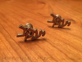 "Hebrew Name Cufflinks - ""Yaakov"" - SINGLE CUFFLINK in Polished Bronzed Silver Steel"
