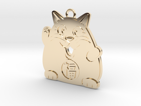 Lucky Cat Keychain in 14k Gold Plated Brass