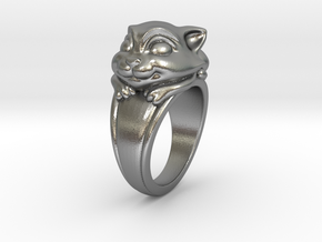 Cat Pet Ring - 17.35mm - US Size 7 in Natural Silver