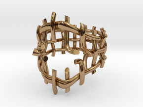 Breakout Ring in Polished Brass: 5 / 49