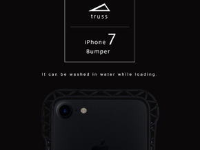 iPhone7​​ Bumper 「truss」 in Black Natural Versatile Plastic
