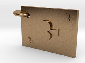 Playing Card Earring (Spades) in Interlocking Raw Brass