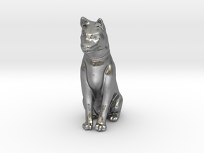 1/24 Cute Husky Dog Female Sitting in Natural Silver