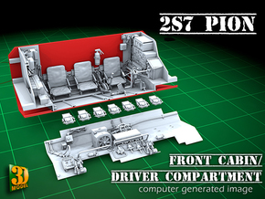 2S7 PION FRONT CABIN interior (1:35) in Smooth Fine Detail Plastic