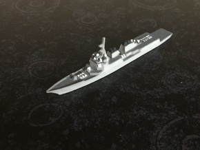 Sejong the Great-class destroyer, 1/1800 in White Strong & Flexible