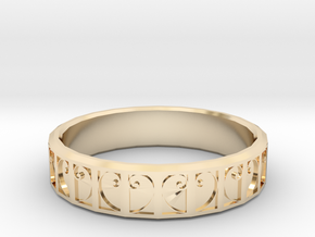 Fractal Curve Ring 18mm in 14K Yellow Gold