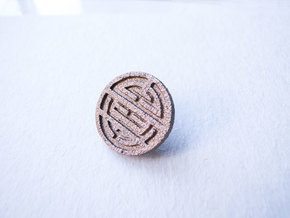Health Pin in Polished Bronzed Silver Steel