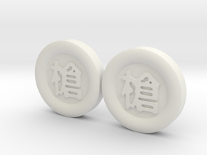 GUNGI game: Samurai + Pike 2x in White Natural Versatile Plastic