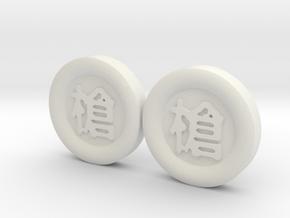 GUNGI game: Samurai + Pike 2x in White Natural Versatile Plastic