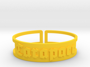 Carapace in Yellow Processed Versatile Plastic