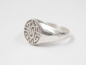 Wealth - Lady Signet Ring in Polished Silver: 4 / 46.5