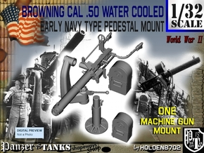 1-32 USN Cal 50 M2 WC Swan Neck Mount in Smooth Fine Detail Plastic