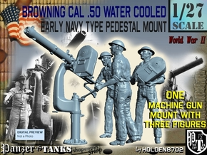 1-27 USN Cal 50 M2 WC & Crew Set1 in Smooth Fine Detail Plastic
