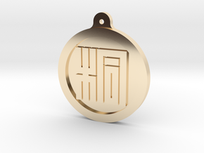 Kamon Pendant - 30mm - Traditional spaces in 14k Gold Plated Brass