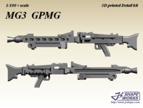 1/100 MG3 GPMG (24 set) in Frosted Extreme Detail