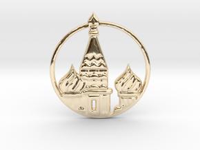 Kremlin Russia in 14K Yellow Gold