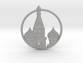 Kremlin Russia in Aluminum