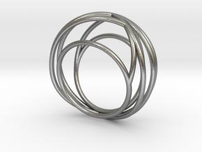 Nouv I (Medium) in Natural Silver