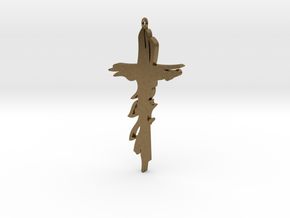Atonement Cross large in Natural Bronze