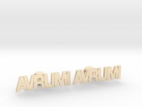 "Hebrew Name Cufflinks - ""Avrumi"" in 14k Gold Plated Brass"