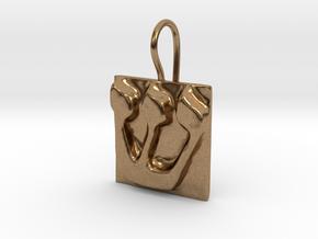 21 Shin Earring in Natural Brass