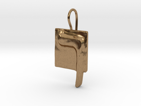 23 Kaf-sofit Earring in Natural Brass