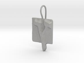 27 Tzadi-sofit Earring in Aluminum