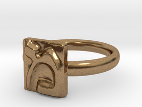 13 Mem Ring in Natural Brass: 7 / 54